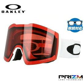 【眼鏡対応】オークリー OAKLEY ゴーグル フォールラインXL 2019-2020新作 プリズム レギュラーフィット FALL LINE XL OO7099-09 男女兼用 メンズ レディース スキーゴーグル スノーボードゴーグル スノボ
