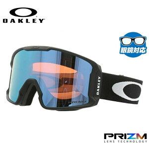 【眼鏡対応】オークリー ゴーグル ラインマイナーXM OAKLEY 2019-2020モデル プリズム ミラーレンズ レギュラーフィット LINE MINER XM OO7093-03 男女兼用 メンズ レディース スキーゴーグル スノーボ