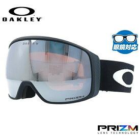 【眼鏡対応】オークリー ゴーグル 2020-2021年新作 フライトトラッカー XL プリズム ミラーレンズ グローバルフィット OAKLEY FLIGHT TRACKER XL OO7104-02 ユニセックス メンズ レディース スキーゴーグル スノーボード