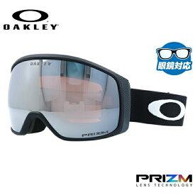 【眼鏡対応】オークリー ゴーグル 2020-2021年新作 フライトトラッカー XM プリズム ミラーレンズ グローバルフィット OAKLEY FLIGHT TRACKER XM OO7105-01 ユニセックス メンズ レディース スキーゴーグル スノーボード