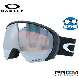 【眼鏡対応】オークリー ゴーグル 2020-2021年新作 フライトパス XL プリズム ミラーレンズ グローバルフィット OAKLEY FLIGHT PATH XL OO7110-01 ユニセックス メンズ レディース スキーゴーグル スノーボード