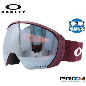 【眼鏡対応】オークリー ゴーグル 2020-2021年新作 フライトパス XL プリズム ミラーレンズ グローバルフィット OAKLEY FLIGHT PATH XL OO7110-16 ユニセックス メンズ レディース スキーゴーグル スノーボード
