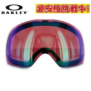 オークリー OAKLEY FLIGHT DECK XM ゴーグル スノーゴーグル 交換用レンズ スペアレンズ フライトデッキXM 101-104-010 プリズムレンズ ミラーレンズ 眼鏡対応 メット対応 メンズ レディース スキーゴ
