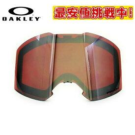 オークリー OAKLEY ゴーグル交換レンズ フォールライン プリズム ミラーレンズ FALL LINE 102-435-007 リプレイスメント UVカット ウィンタースポーツ スキーゴーグル スノーボードゴーグル スノボ ギフト