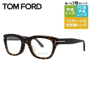 トムフォード メガネフレーム フレーム TOM FORD トム・フォード 伊達 眼鏡 アジアンフィット FT5178F 052 51 (TF5178F 052 51) ウェリントン ユニセックス メンズ レディース ファッションメガネ