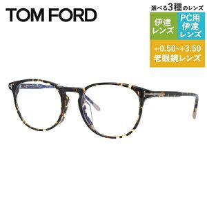 トムフォード メガネフレーム おしゃれ老眼鏡 PC眼鏡 スマホめがね 伊達メガネ リーディンググラス 眼精疲労 アジアンフィット TOM FORD FT5608-F-B 056 52 (FT5608-F-B 056 52) 52サイズ ウェリントン ユ