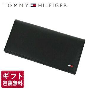 トミー・ヒルフィガー(Tommy Hilfiger)