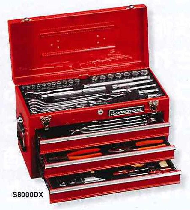 【スーパーツール】プロ用デラックス工具セットS8000DX