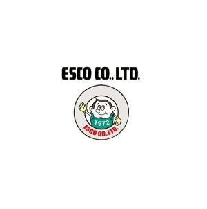 エスコESCO[L]レインロングパンツEA996XM-27A