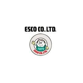 エスコ ESCO 1488x530x1100mm 収納庫(ジェイドグレー) EA955CK-52A