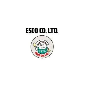 エスコ ESCO 0.7L [油性] 錆止め塗料(アイボリー) EA942CG-111