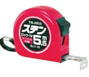 【タジマ】 メジャー ステンロック-22 7.5m SL22-75BL