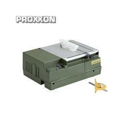 【プロクソン】 ミニサーキュラソウテーブルEX ≪27006≫