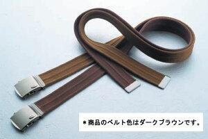 【トーヨーセフティー 】 TOYO 作業ベルト 綿製ローラー ダークブラウン No.CR38-DBR