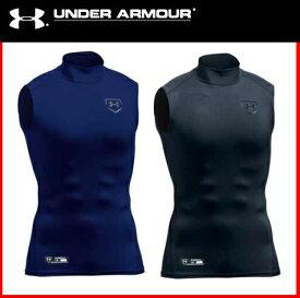 【UNDER ARMOUR】 アンダーアーマー UA ヒートギアコンプレッションステルスSLモック MBB6054 ノースリーブアンダー 高校野球対応 メール便送料無料