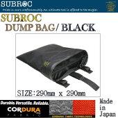 SUBROC(サブロック)ダンプバッグブラック02P03Sep16