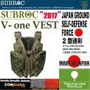 ●2017 MODEL●SUBROC(サブロック)V-one VEST(ヴィーワンベスト) JGSDF CAM/KHAKI【フィッシングベスト】【フローティング...