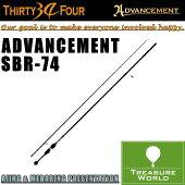 34THIRTYFOUR(サーティフォー)ADVANCEMENT(アドバンスメント)SBR-74【アジングロッド】【メバリングロッド】