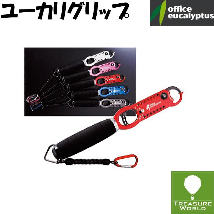 Office eucalyptus (オフィス ユーカリ) eucalyptus Grip (ユーカリ グリップ) 【フィッシュ グリップ】【魚つかみ】〔分類:ルアーフィッシング・管釣り・ライトゲーム〕