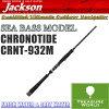 Jackson(杰克遜)CHRONOTIDE(kuronotaido)  CRNT-932M[分類:誘餌釣魚]02P03Sep16