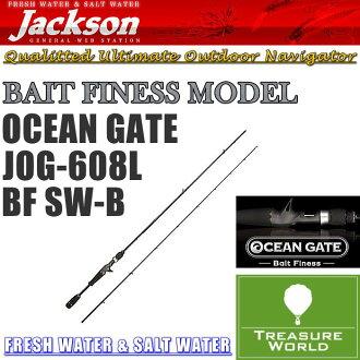 ★2015 NEW MODEL★Jackson(杰克遜)OCEAN GATE(大海門)  JOG-608L BF SW-B[分類:誘餌釣魚]02P03Sep16