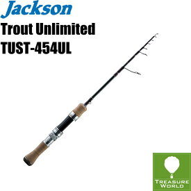 ●即納●Jackson (ジャクソン)Trout Unlimited(トラウト アンリミテッド)TUST-454UL(4ピーステレスコモデル)【トラウトロッド】【渓流ロッド】【スピニングモデル】〔分類:ルアーフィッシング〕