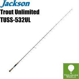 ●即納●Jackson (ジャクソン)Trout Unlimited(トラウト アンリミテッド)TUSS-532UL【トラウトロッド】【渓流ロッド】【スピニングモデル】〔分類:ルアーフィッシング〕