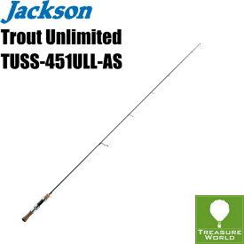 ●即納●Jackson (ジャクソン)Trout Unlimited(トラウト アンリミテッド)TUSS-451ULL-AS(オールソリッド 1Pcs モデル)【トラウトロッド】【渓流ロッド】【スピニングモデル】〔分類:ルアーフィッシング〕