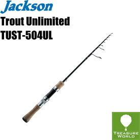 ●即納●Jackson (ジャクソン)Trout Unlimited(トラウト アンリミテッド)TUST-504UL(4ピーステレスコモデル)【トラウトロッド】【渓流ロッド】【スピニングモデル】〔分類:ルアーフィッシング〕