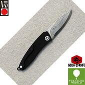 ★即納★伝統工芸士佐治武士:作折り畳み式ナイフ70mm【ナイフ】【折り畳みナイフ】