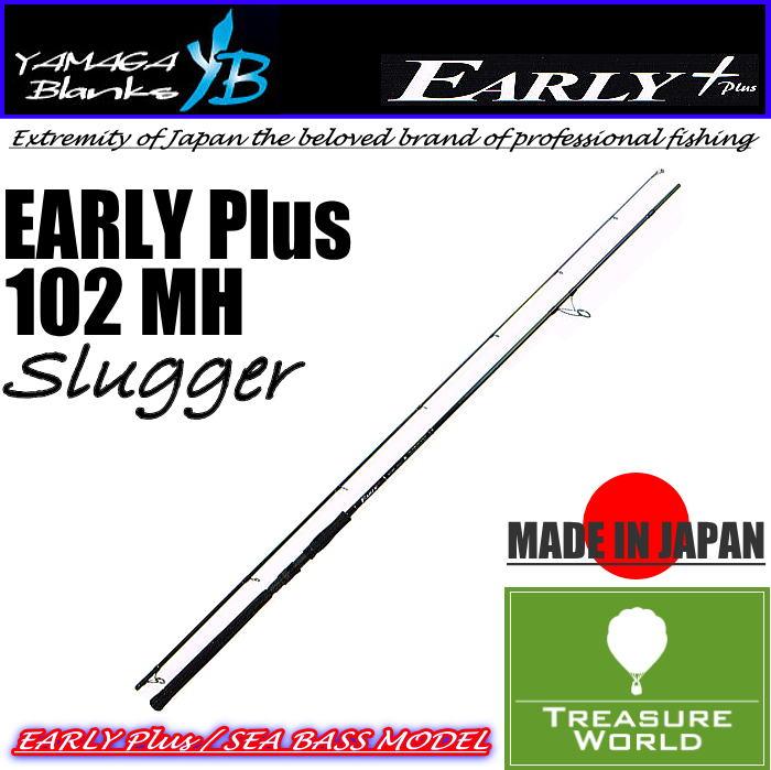 ★予約商品★YAMAGA Blanks(ヤマガブランクス)EARLY Plus 102MH(アーリー プラス)Slugger(スラッガー)【シーバスロッド】【シーバス】