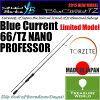 ★限定型號★YAMAGA Blanks(高潮蛾空白)  BlueCurrent(藍色電流)  66/TZ NANO PROFESSOR  P23Jan16