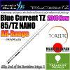 ●2016 New Model●YAMAGA Blanks(高潮蛾空白)  BlueCurrent(蓝色电流)  85/TZ NANO All-Range[分类:诱饵钓鱼]02P03Sep16
