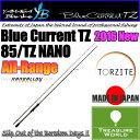 ●2016 New Model●YAMAGA Blanks(ヤマガブランクス) BlueCurrent (ブルーカレント) 85/TZ NANOAll-Rang...