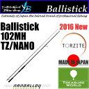●2016 New●YAMAGA Blanks (ヤマガブランクス)Ballistick(バリスティック)102MH TZ/NANO【シーバスロッド】【シーバス...