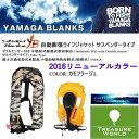"""YAMAGA Blanks(ヤマガブランクス)自動膨張ライフジャケットサスペンダータイプCOLOR:""""2016""""カモフラージュ02P03Sep16"""