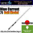 ★即納★●2016 11月発売 New Model●YAMAGA Blanks(ヤマガブランクス) BlueCurrent (ブルーカレント) 71 Bait ...
