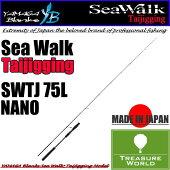 ●2017NEW●YAMAGABlanks(ヤマガブランクス)SeaWalkTaijigging(シーウォークタイジギング)SWTJ75LNANO【真鯛ジギング】【ジギングロッド】02P03Sep16