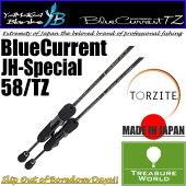●2017年6月発売NewModel●YAMAGABlanks(ヤマガブランクス)BlueCurrent(ブルーカレント)JH-Special58/TZ【アジングロッド】【メバリングロッド】〔分類:ルアーフィッシング〕
