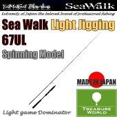 ★予約商品★●2018NEW●YAMAGABlanks(ヤマガブランクス)SeaWalk(シーウォーク)Light-Jigging(ライトジギング)67UL【オフショアジギング】【ボートキャスティング】【青物】【ライトジギング】