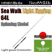 ★予約商品★●2018NEW●YAMAGABlanks(ヤマガブランクス)SeaWalk(シーウォーク)Light-Jigging(ライトジギング)64L【オフショアジギング】【ボートキャスティング】【青物】【ライトジギング】