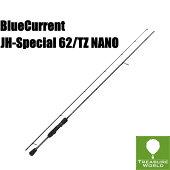 ●2017年6月発売NewModel●YAMAGABlanks(ヤマガブランクス)BlueCurrent(ブルーカレント)JH-Special62/TZNANO【アジングロッド】【メバリングロッド】〔分類:ルアーフィッシング〕