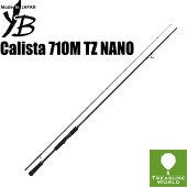 YAMAGABlanks(ヤマガブランクス)CalistaTZNANO(カリスタTZNANO)710M/TZNANO【エギング/エギングロッド】〔分類:ルアーフィッシング〕P23Jan16