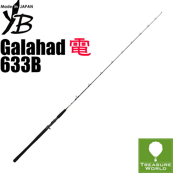 ★予約商品★YAMAGA Blanks(ヤマガブランクス)Galahad(ギャラハド)633B 電動対応モデル【オフショアジギング】【ボートジギング】02P03Sep16