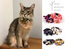 【クリックポスト対応】シュシュ猫首輪 うさぎ 家紋 花柄 猫 首輪 セーフティ 安全 鈴 和柄 日本 ピンク うさぎ 花柄 …