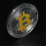 ビットコイン仮想通貨イエローシルバー
