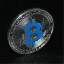 ビットコイン ブルー 青 シルバー 仮想通貨