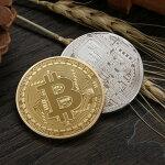 2枚セットビットコインシルバーゴールド仮想通貨
