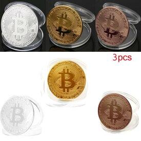 3枚セット ビットコイン ゴールド、シルバー、ブロンズセット 仮想通貨