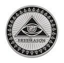 秘密結社 フリーメイソン コイン Freemasonry 保存用 記念 シルバー